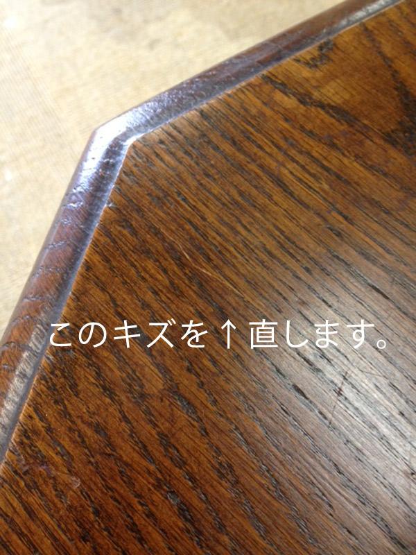 アンティーク家具専用ワックス