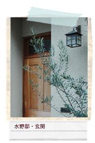 わが家の玄関の外灯